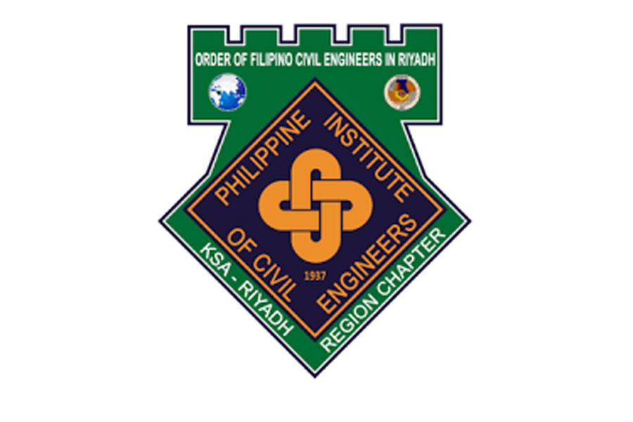 PICE-Riyadh-Logo